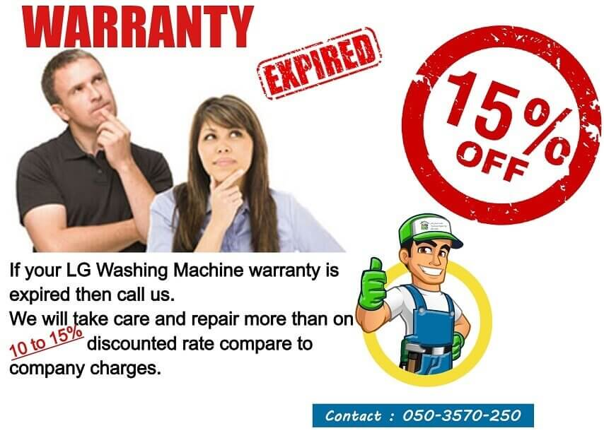 lg-washing-machine-discount-offer-technicalrepairingservices